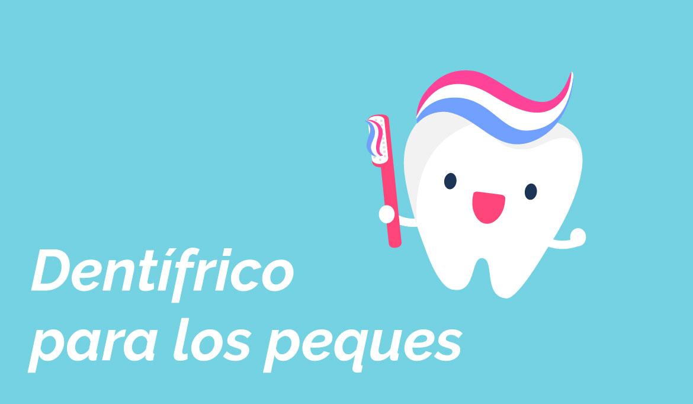 ¿Cómo debe ser la pasta de dientes infantil?
